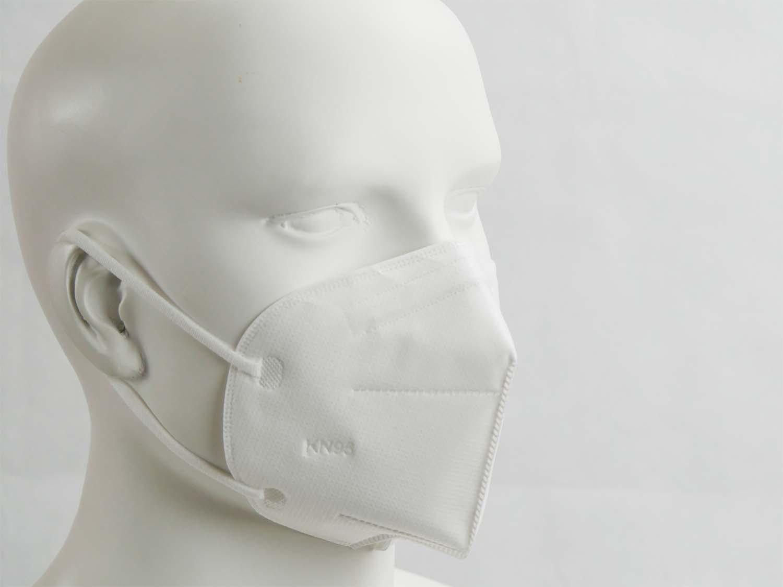 Worauf Sie beim Tragen einer FFP2-Maske achten müssen